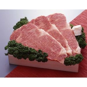 九州産 黒毛和牛 ロースステーキ|kande-pro