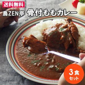 新規オープン記念 送料込み レトルトカレー チキンカレー 丸...