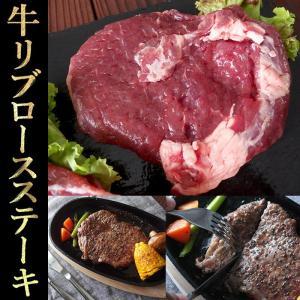 業務用 牛リブロースステーキ約150g kande-pro
