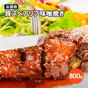 豚スペアリブ味噌焼き 1kg/パック|kande-pro