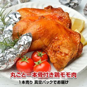 【訳あり】丸ごと一本骨付き鶏モモ|kande-pro