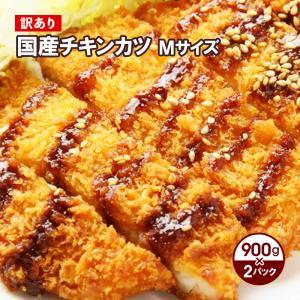 【訳あり】国産チキンカツ【M】サイズ たっぷり約2kg|kande-pro