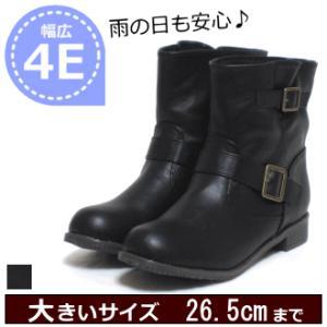 幅広 ワイズ 4E ショートブーツ 大きいサイズ レディース 靴 25.5cm 26cm 26.5cm 対応 エンジニアブーツ 3416TW|kando