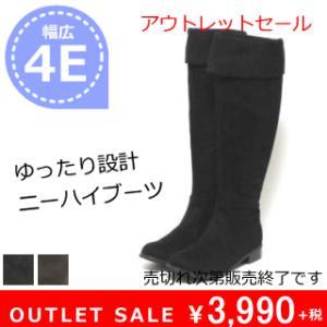 幅広 ワイズ 4E 大きいサイズ ブーツ レディース ニーハイブーツ レディース 25.5cm 26cm 26.5cm 対応 8417TW|kando