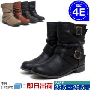 ワイズ 4E ショートブーツ 大きいサイズ レディース 靴 25.5cm 26cm 26.5cm 対応 くしゅくしゅエンジニアブーツ 7411TW|kando