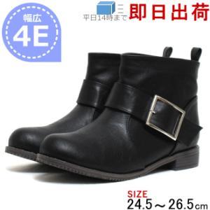 ショートブーツ 大きいサイズ レディース 靴 25.5cm 26cm 対応 デカバックル エンジニアブーツ ショートブーツ 9412TW|kando