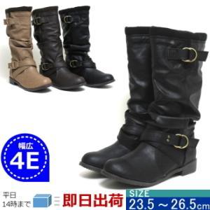ワイズ 4E 大きいサイズ ブーツ くしゅくしゅロングエンジニア 25.5cm 26cm 26.5cm 対応 8413TW|kando