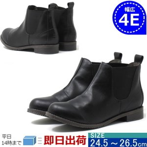 ショートブーツ 大きいサイズ レディース 靴 25.5cm ...