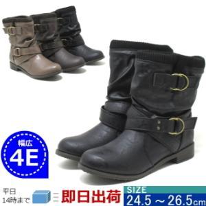 ワイズ 4E ショートブーツ 大きいサイズ 25.5cm 26cm 26.5cm 対応 ブーツ くしゅくしゅショート エンジニアブーツ 25.5cm 26cm 26.5cm 対応 8418TW|kando