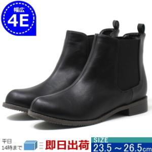 ショートブーツ 大きいサイズ レディース 靴 25.5cm 26cm 26.5cm 対応 サイドゴアブーツ 4413TW|kando