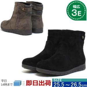 幅広 ワイズ 3E ブーツ  大きいサイズ 25.5cm 26cm 対応 バックニット ショートブーツ レディース 25.5cm 26cm 2058TW|kando