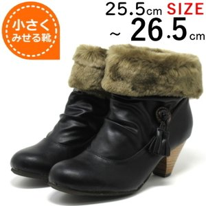 大きいサイズ ブーツ ファーブーツ レディース 25.5cm 26cm 26.5cm 対応 8770TW|kando
