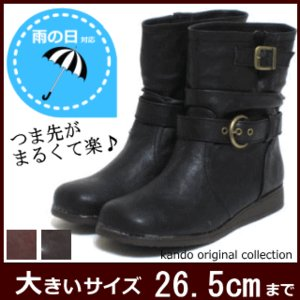 大きいサイズ ブーツ 25.5cm 26cm 26.5cm 対応 くしゅくしゅ レインブーツ 25.5cm 26cm 26.5cm 対応 2718TW|kando