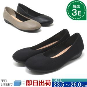 大きいサイズ 25.5cm 26cm 26.5cm 対応 靴 レディース プレーンパンプス 大きいサイズ 25.5cm 26cm 26.5cm 対応 7779TW