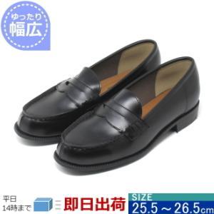 大きいサイズ レディース 靴 25.5cm 26cm 26.5cm 対応 ローファー 00048MI|kando