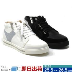 大きいサイズ  25.5cm 26cm 対応 靴 レディース 幅広 ワイズ3E 超軽量 レースアップシューズ 25.5cm 26cm 対応 1053TW