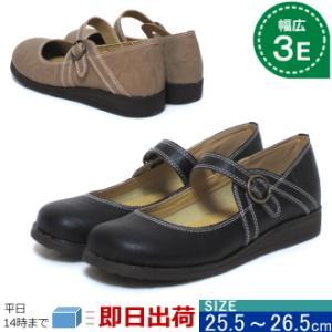 大きいサイズ  25.5cm 26cm 26.5cm 対応 靴 レディース 大きいサイズ ストラップカジュアルシューズ 25.5cm 26cm 26.5cm 対応 2717TW