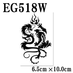 タイガーサーパントデザイン寅虎タトゥーシール(EG518W)【E2-2】フェイクタトゥー   簡単 パーティーグッズ 安全 転写シール リアル kandume-com