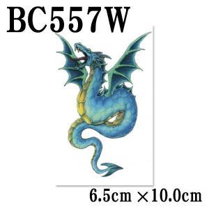 ブルードラゴン 竜 龍タトゥーシール(BC557W)【E2-5】フェイクタトゥー  ボディメイク 簡単 パーティーグッズ 安全 転写シール リアル kandume-com