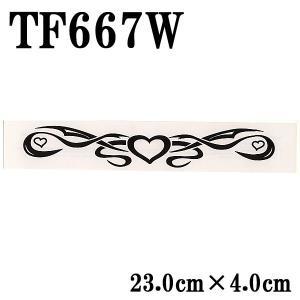 ハートバンドタトゥーシール(TF667W)【C3-1】フェイクタトゥー tatooシール ボディメイク 簡単 パーティーグッズ 安全 転写シール リアル kandume-com