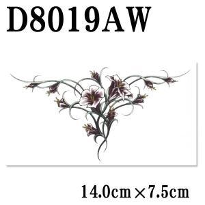花 フラワータトゥーシール(D8019AW)【F2-1】フェイクタトゥー tatooシール ボディメイク 簡単 パーティーグッズ 安全 転写シール リアル kandume-com