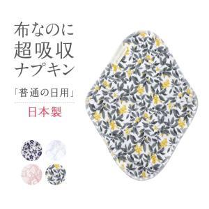Sheepeace布ナプキン【普通の日用】ネコポスOK|kandume-com