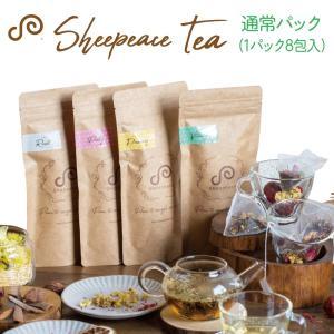 Sheepeace Tea オリジナル健康ブレンド茶(薬膳茶)ティーバッグ8包入 【カモミール/よもぎ/ジャスミン/月桃の4タイプ】 kandume-com