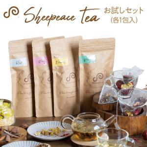 Sheepeace Tea オリジナル健康ブレンド茶(薬膳茶)お試しセット ティーバッグ 【カモミール/よもぎ/ジャスミン/月桃の4タイプ各1包入】 kandume-com