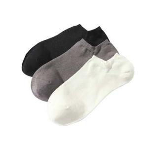 HANAMOLIシルク靴下 メンズ レディース シルク くるぶし おしゃれ 低刺激 保湿 冷え性 冷え取り 温活 通気性 スニーカーソックス 天然シルク silk 絹|kandume-com