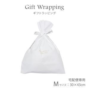 ギフトBAG(ホワイトM)[9121007]|kandume-com