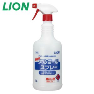 アルコール除菌剤 ハイアルコール スプレー 1L 食品添加物 ライオン 【業務用】