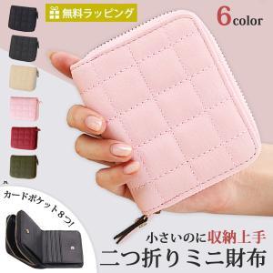 財布 二つ折り レディース ミニ ウォレット メンズ 使いやすい コイン ケース かわいい おしゃれ ラウンド ファスナー カード ケース コンパクト|kanedasyoten