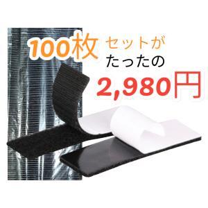 面ファスナー マジックテープ 超強力 両面テープ 方形 5枚 裁縫 手芸 オス メス 固定 強力 防...