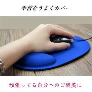マウスパッド 手首 置き レスト クッション 疲労軽減 パソコン 周辺機器 おしゃれ マウス 反発 ラクラク シンプル 長時間 快適 PC ゲーミング リスト サポート|kanedasyoten