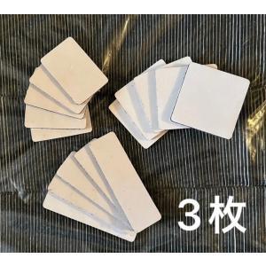 面ファスナー 両面テープ  超強力 3枚 裁縫 手芸 オス メス 固定 業務 粘着 黒 白 厚い ※ クラレ 社 の マジックテープ ではありません|kanedasyoten