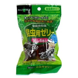 昆虫ゼリー 16g 6個入 カブトムシ クワガタ 飼育|kanedasyoten