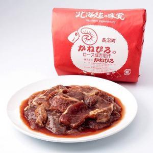 ジンギスカン ロースマトン 1kg|kanehiro