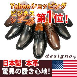 革靴 メンズ 本革 ビジネスシューズ ローファー 日本製 ビ...