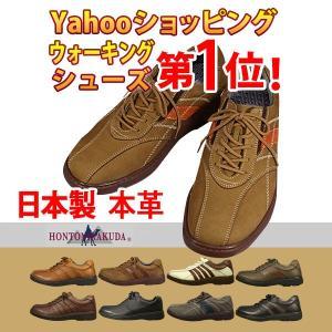 ウォーキングシューズ メンズ 4e 幅広 本革 紳士靴 通勤 ブランド 人気 黒 300番 HONTONIRAKUDA / ホントニラクダ|kaneka