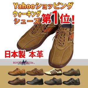 ウォーキングシューズ メンズ 4e ビジネス 本革 メンズシューズ 紳士靴 通勤 ブランド 人気 黒 300番 HONTONIRAKUDA / ホントニラクダ|kaneka