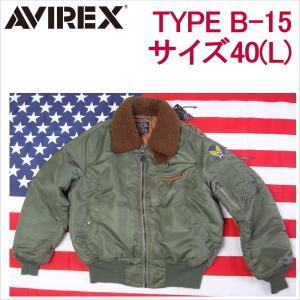アビレックス AVIREX B-15 サイズ40
