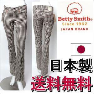Betty Smith ベティスミス タイトストレート BA...