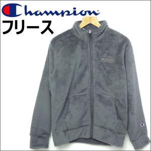 チャンピオン Champion フルジップフリースジャケット ベーシック C3-J609080 クリスマス 包装500円 あったかアイテム