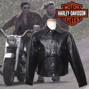 ハーレーダビッドソン ライダース レザージャケット 4013...