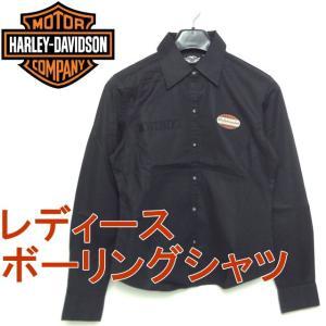 ハーレーダビッドソンのレディースボーリングシャツです  ・2006年発売のデッドストック  ・胸と背...