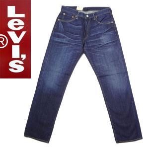 リーバイス ジーンズ 503 Levi's ルーズフィット ...