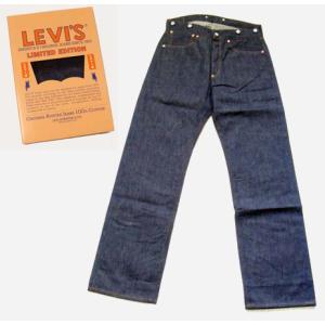 リーバイス LEVI'S 17501-0002 リジッド 1...