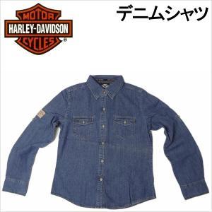ハーレーダビッドソンのレディースデニムシャツ、HARLEY-DAVIDSONのLADYSワークシャツ...