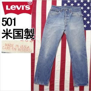 リーバイスの米国製中古501xx、USA製2000年製造古着ジーンズ、アメリカ製ユーズドジーパン、L...