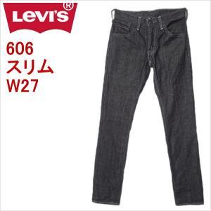 リーバイス ジーンズ 606 スリム LEVI'S ジーパン デニム 裾上げ無料 メンズ カジュアル...